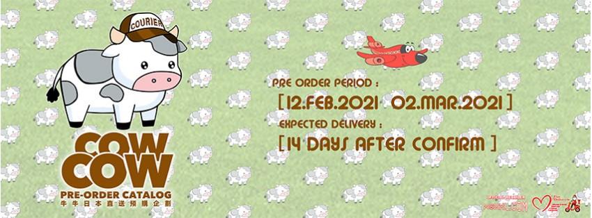 COW COW Pre-Order Catalog