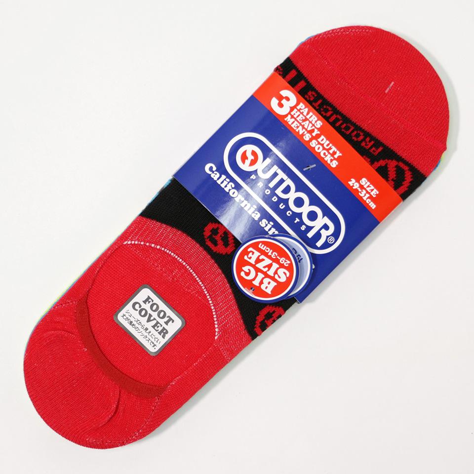 Logo Flat Socks - Multi