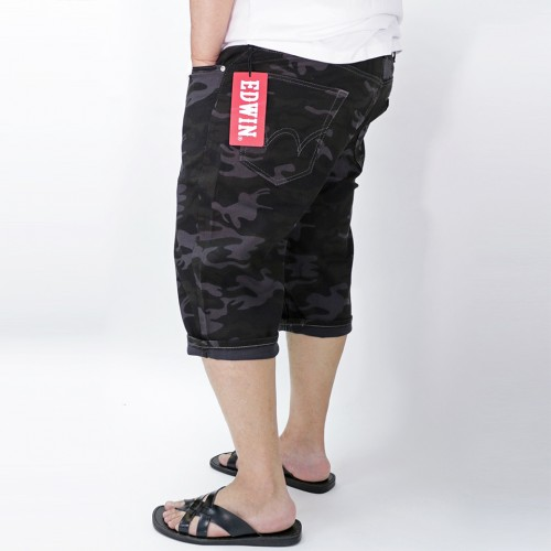 Basic Wide Camo Shorts - Black