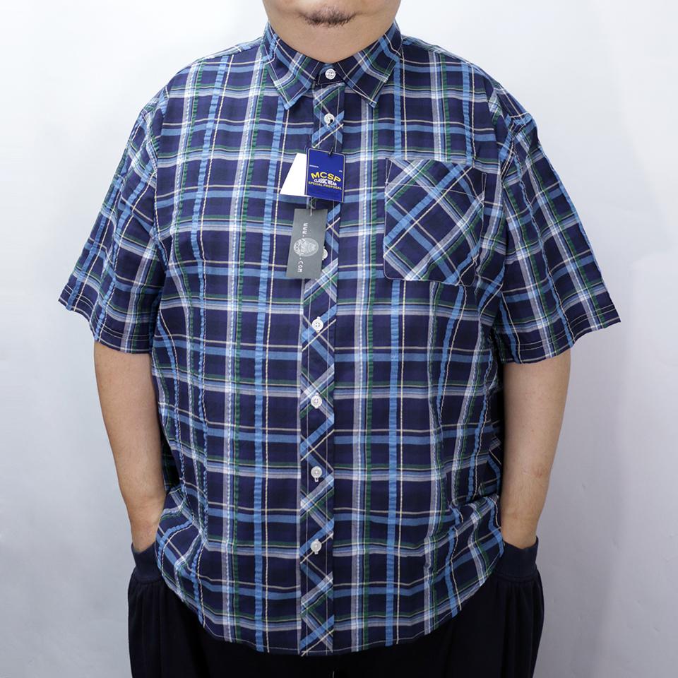 Checker Shirt - Navy