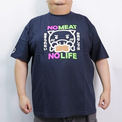 No Meat No Life Tee -  Navy